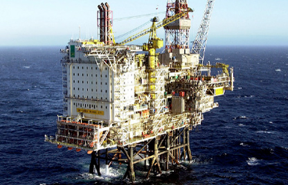 View of an offshore oil rig